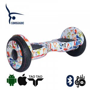 "Гироскутер  Граффити Белый Smart Balance Wheel New Premium 10.5"" APP&BALANCE Graffiti White Bluetooth"