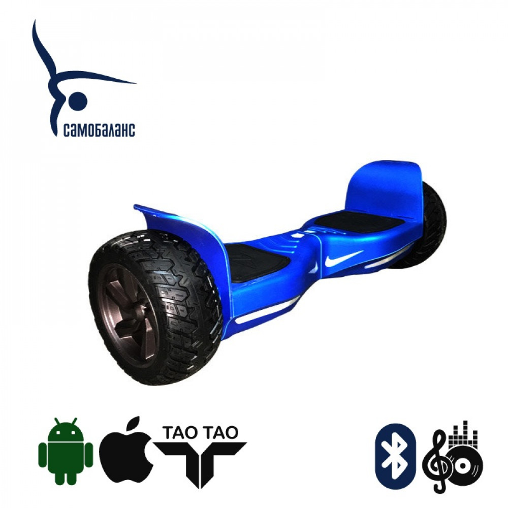 "Гироскутер Синий Smart Balance Wheel New Off-Road APP&BALANCE Blue 10"" Bluetooth"