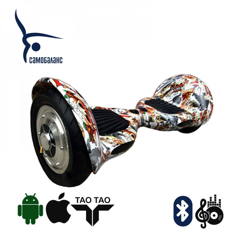 "Гироскутер Дракон Smart Balance Wheel New Premium APP&BALANCE 10"" Dragon Bluetooth"