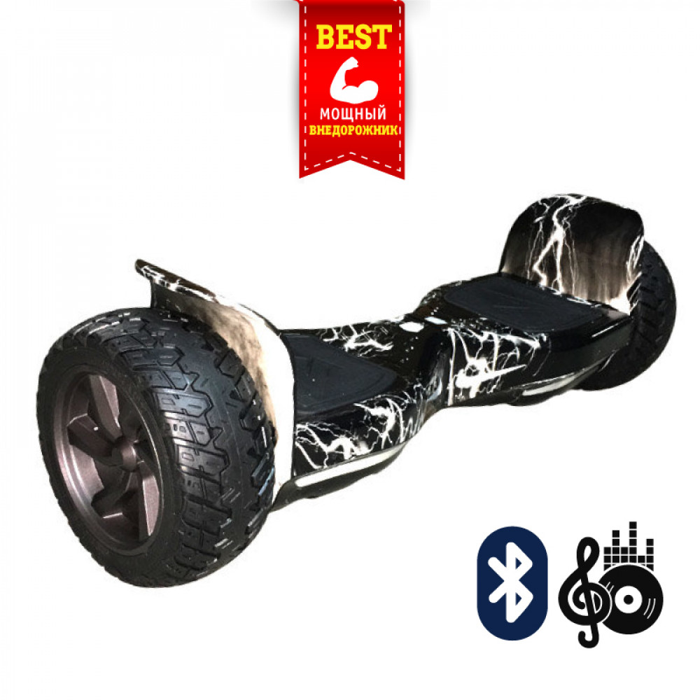 "Гироскутер Черная молния Smart Balance Offroad 9"" Black Lightning Bluetooth"