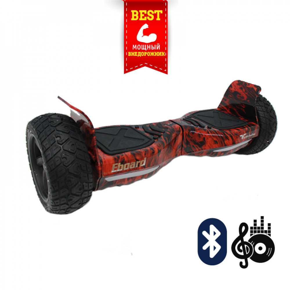 "Гироскутер Огонь Smart Balance Offroad 9"" Fire Bluetooth"