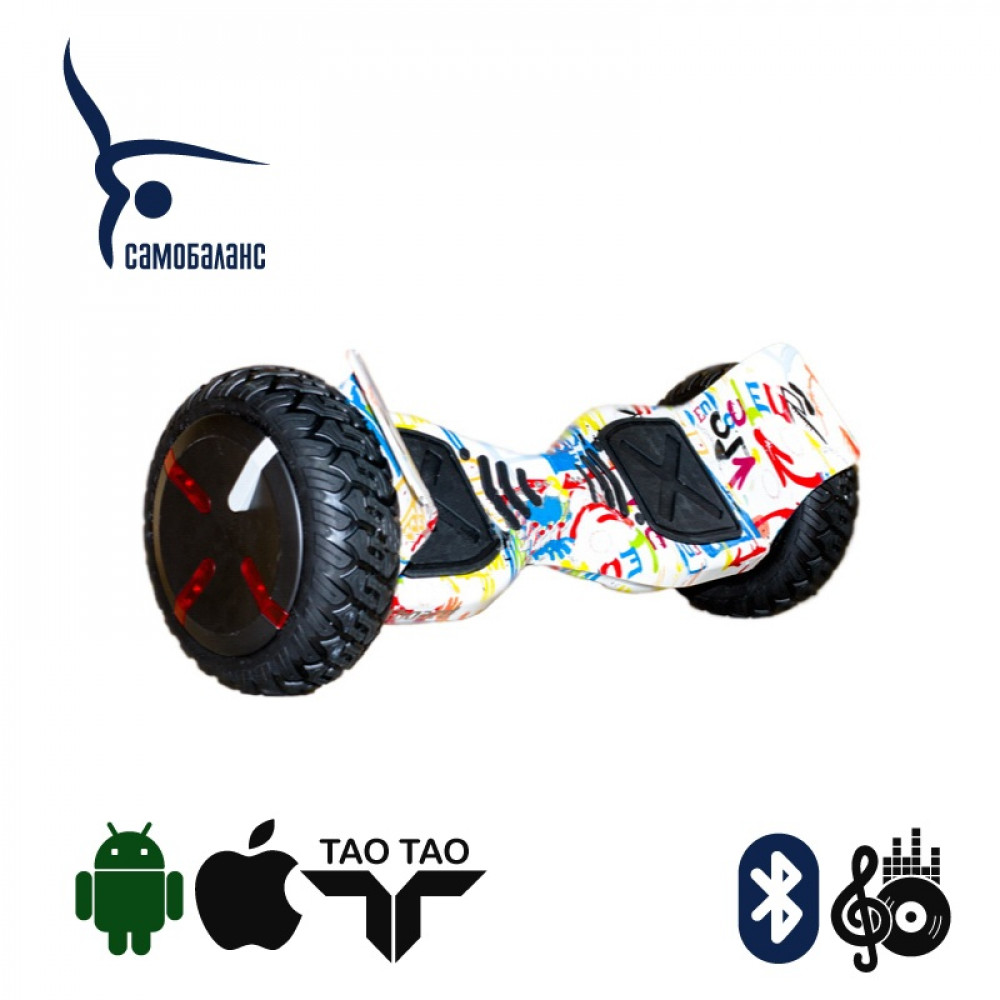 "Гироскутер Белый граффити Smart Balance Wheel New Off-Road APP&BALANCE White Graffiti 10"" Bluetooth"