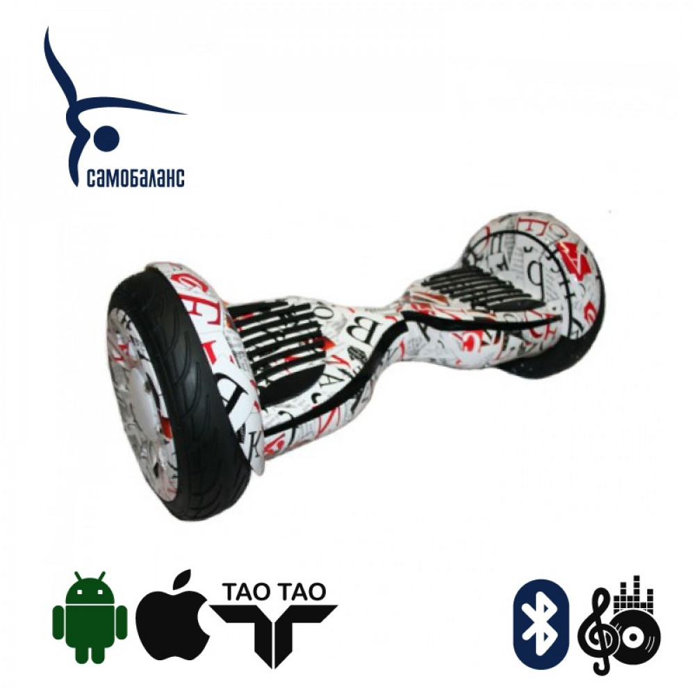 "Гироскутер Буквы Smart Balance Wheel New Premium APP&BALANCE 10.5"" Letters Bluetooth"