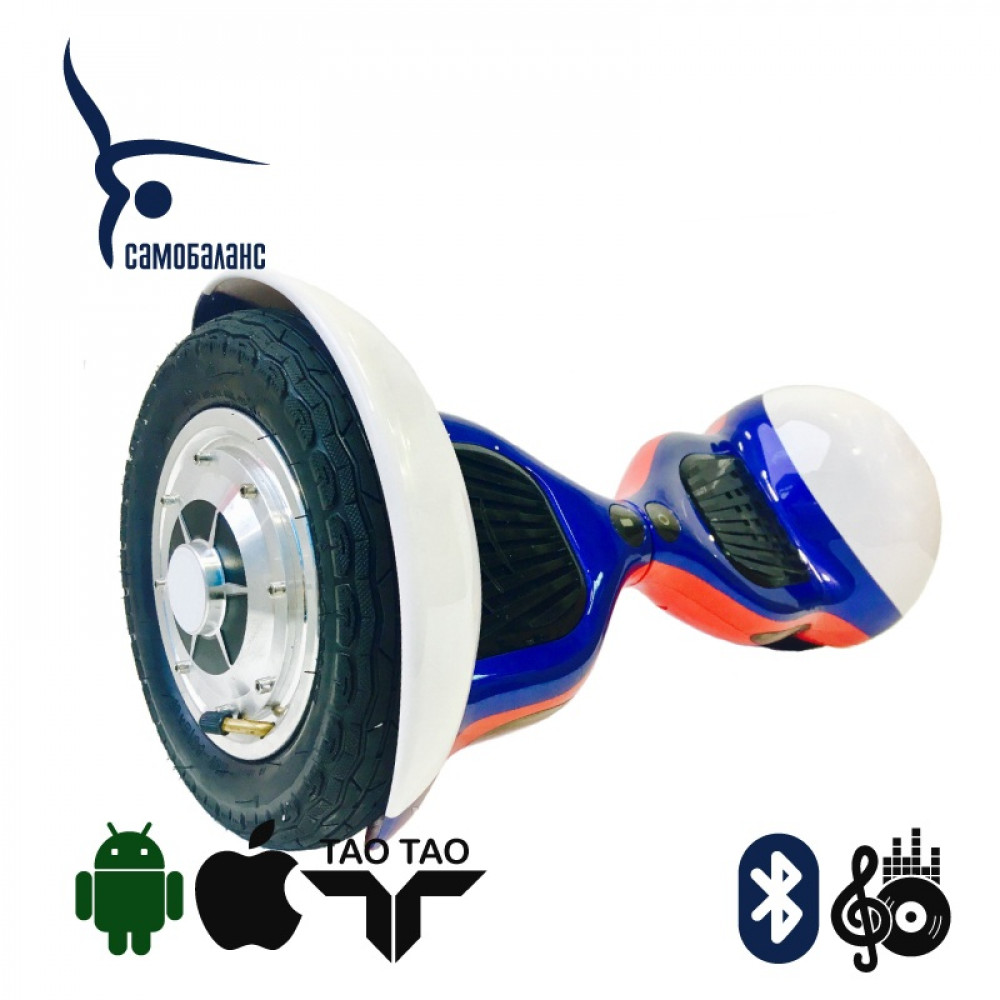 "Гироскутер Smart Balance Wheel New Premium APP&BALANCE 10"" Триколор Bluetooth"