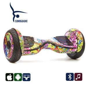 """Гироскутер Джунгли Smart Balance Wheel Premium 10.5"""" Jungle Bluetooth"""